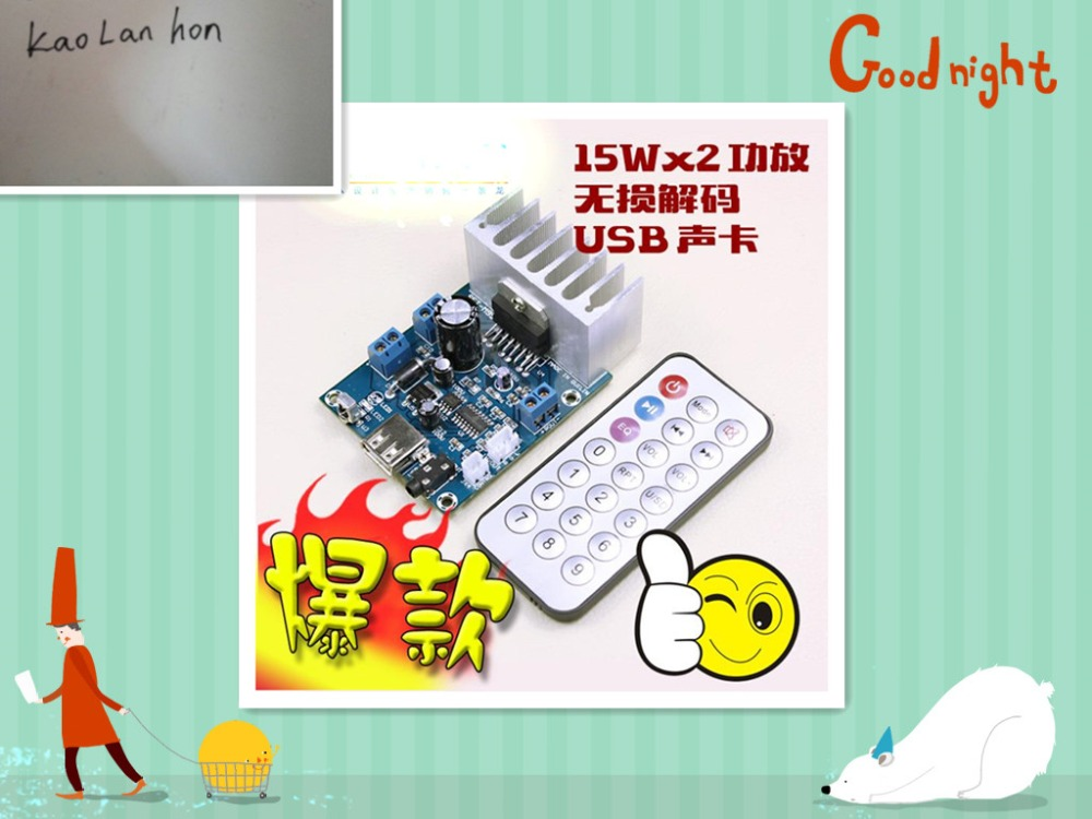 TDA7297 power amplifier board with MP3 WAV lossless decoder board single power supply 12V finished board