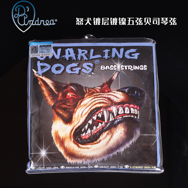 D'Andrea USA's Snarling Dogs SDN455 Bass Guitar Strings 5 Strings 45 130