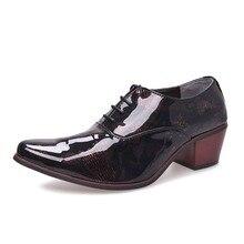 Высокий каблук мужчина свадебные туфли золото серебро синий красный цвет мужские печати глянцевая партия обуви лакированной кожи формальные обувь мужчины мужские
