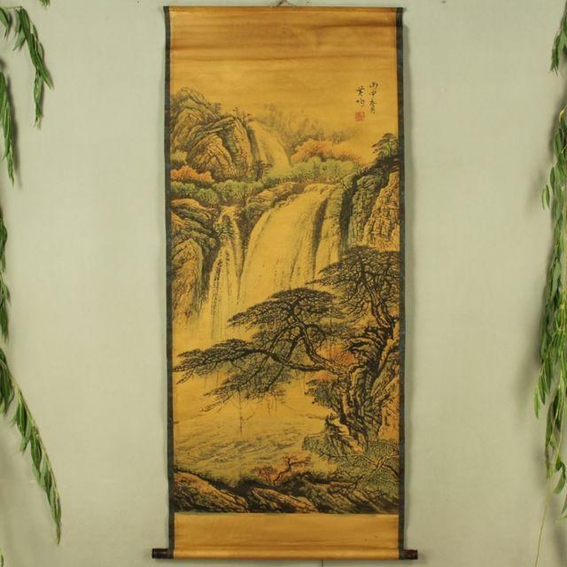 Collection Antique de chine le diagramme de peinture de paysage