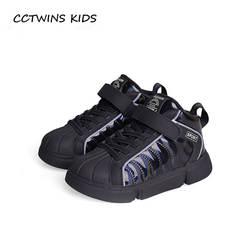CCTWINS детей 2018 Осень Дети Pu кожаная обувь детская мода спортивная тренер мальчик бренд Повседневное тапки девушка черный FS2456