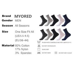 Image 5 - MYORED 10 пар/лот, мужские хлопковые носки, короткие, роскошные брендовые Классические однотонные носки для мужчин, деловое Повседневное платье, носки