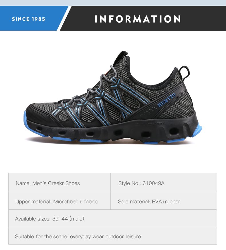 610049 hiking shoes (7)