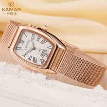Часы Женщины камаз люксовый бренд Мода Повседневная кварцевые часы кожа Леди спорта relojes mujer женщины наручные часы Платье Девушки