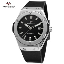 Automatic Self Wind Watch Silicone Strap Sport Luxury Military Reloje Hombre Wristwatch Men's Casual Clock
