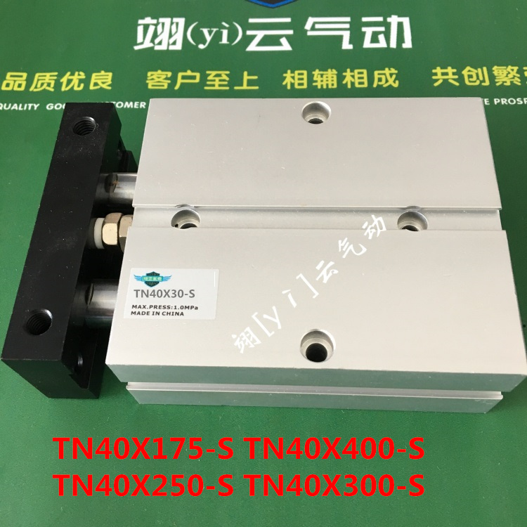 TN40X175-S TN40X400-S TN40X250-S TN40X300-S AirtacTwo-axis double bar New Air Cylinder Double-shaft Double TN series tn40x175 s tn40x400 s tn40x250 s tn40x300 s airtactwo axis double bar new air cylinder double shaft double tn series