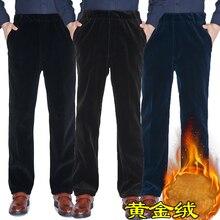 Мужские осень зима Червячные вельветовые прямые брюки с высокой талией Бизнес повседневные размера Плюс флисовые брюки XL-5XL