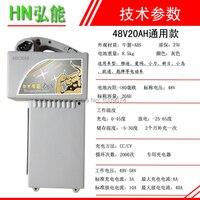 Высокое качество 48V 20AH динамический литий-ионный аккумулятор Power Bank 70KM выносливость Электрические Велосипедные батареи