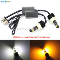 1pair 1156 PY21W P21W White Yellow Dual Color For Front DRL Turn Signal Light Canbus No