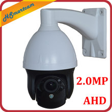 Nouveau Extérieure de Sécurité CCTV AHD 1080 P 2.0MP Mini Étanche Dôme PTZ Caméra 3X ZOOM 2.8-8mm Objectif Mise Au Point Automatique PanTilt Rotation caméra