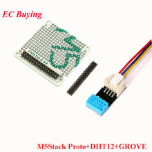 M5Stack Experimental Proto Board Kit DHT12 GROVE Cable Suit for ESP32 Basic Kit and Mpu9250 Kit for Arduino Electronic PCB