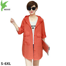 New Summer Sunscreen Windbreaker Female Costume Loose Large Yards Solid Color Casual Tops Hooded Thin Outerwear 6XL OKXGNZ A558