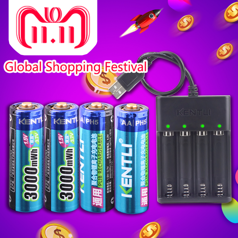 KENTLI 4pcs AA 1.5V 3000mWh lithium li-ion rechargeable battery + 4 Channel polymer lithium li-ion battery batteries charger kentli 8pcs stable voltage 3000mwh aa batteries 1 5v rechargeable aa battery lithium polymer battery for camera ect