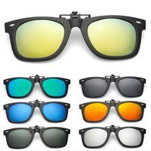 3be73682601244 Verres polarisés Flip-Up Clip Sur lunettes de Soleil UV400 Conduite En  Plein Air Lunettes