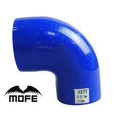 Mofe голубой 63 мм/76 мм/90 градусов локоть силиконовый резиновый Столярный согнутый/2,5 дюймов/3 дюйма силиконовый интеркулер охлаждающей жидкости шланг