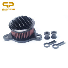Air filter motorcycle modified CNC aluminum retro intake air cleaner Sportste 883 1200 X48 filtre a moto filtro esportivo