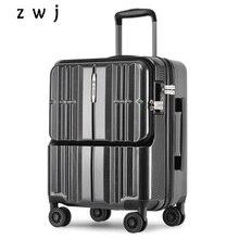 20 インチ PC コンピュータ Loptopr スーツケースキャビントラベルボックス TAS ロックにキャリー手荷物にホイール