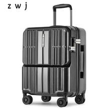 20 zoll PC Computer Loptopr koffer kabine reise box TAS SCHLOSS tragen auf hand gepäck auf rad