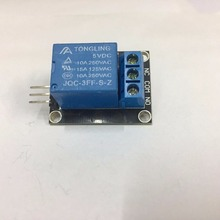 10Pcs/lot 1 Channel 5V Relay Module for arduino 1-Channel re