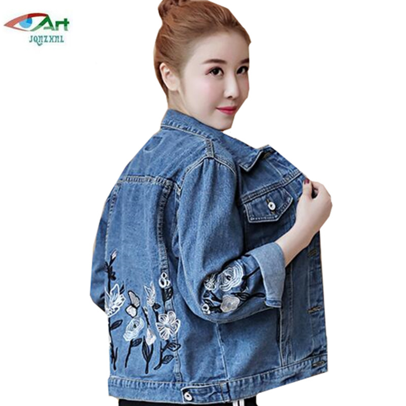 Spring Autumn National Wind Women Long sleeve Denim Coat Large Size Casual Slim Loose Wild Embroidery Tops Denim Jacket AS638