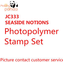JC333 SEASIDE NOTIONS Metal Cutting Dies and stamps DIY Scrapbooking Card Stencil Paper Craft Wedding Decor(China)