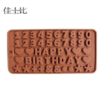 1 unidad de números árabes, número 2, bandeja de silicona para pastel de Mousse, molde para cubitos de hielo, molde para gelatina, molde para caramelo de fondant, moldes para jabón, herramientas para hornear