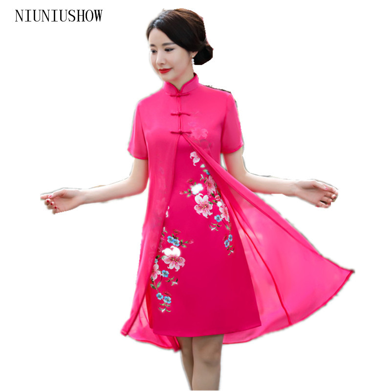 New Hot Sale Sexy Hot Pink Vietnam Ao Dai Dress Chinese Traditional Lady s Short Sleeve