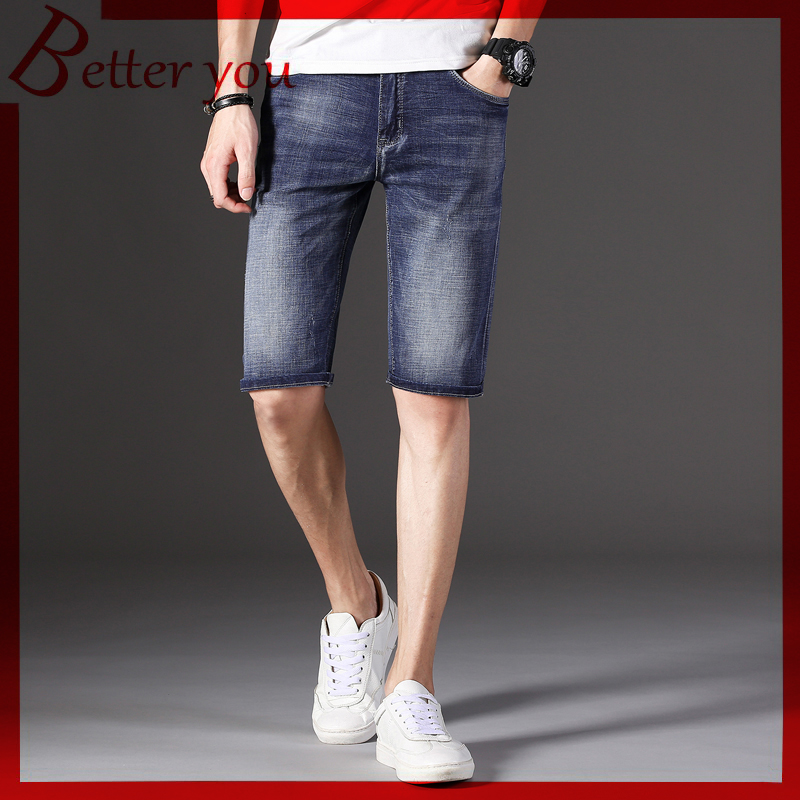 La Bar Men's Denim Shorts 2019 Summer New Thin Elastic Feet Slim Short Jeans Blue Classic Men's Shorts