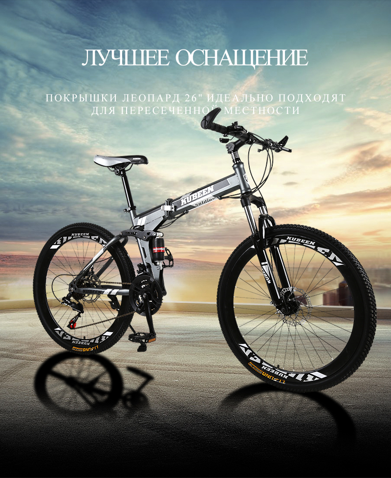 HTB1T1GeXrj1gK0jSZFuq6ArHpXaq KUBEEN mountain bike 26-inch steel 21-speed bicycles dual disc brakes variable speed road bikes racing bicycle BMX Bike 4.2
