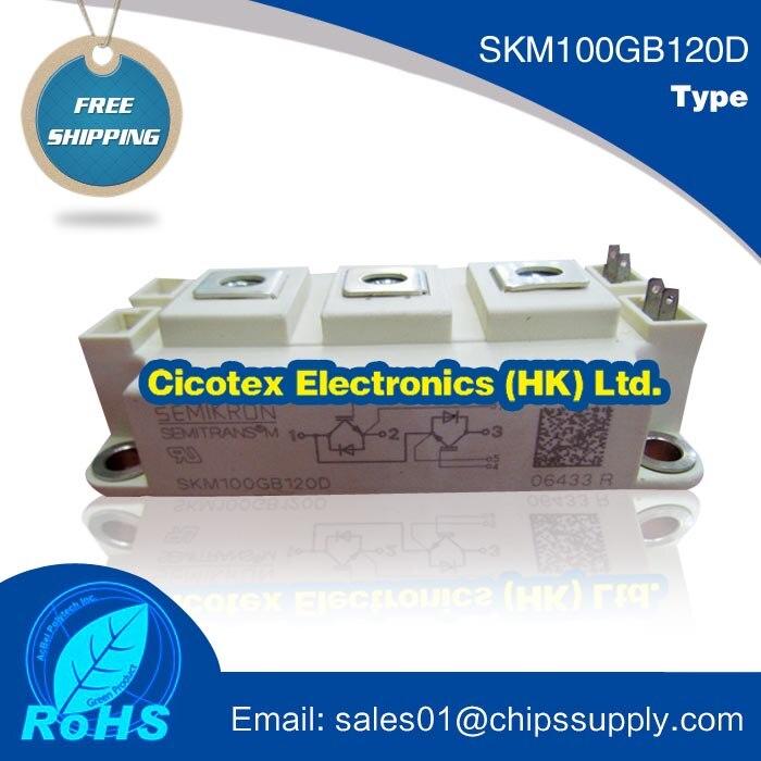 Module IGBT IC SKM100GB120D SKM100GB120Module IGBT IC SKM100GB120D SKM100GB120