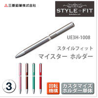 Mitsubishi Uni UE3H 1008 Metal body 3 in 1 function pen shell STYLE FIT for Office & School Supplies(not include refill) 1 Piece