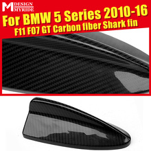 F11 Carbon Fiber Roof Antenna Shark Fin Cover Decorations For BMW F07 GT 535iGT xD 550iGT 2010-16