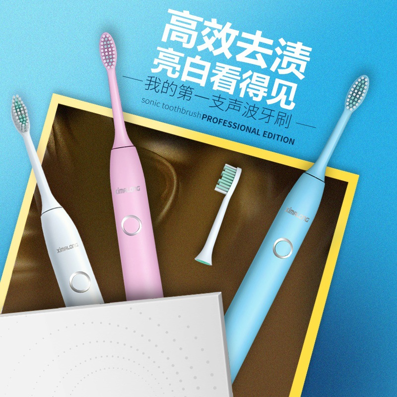 Электрическая зубная щетка звуковая волна перезаряжаемая высокое качество смарт чип зубная щетка сменная отбеливающая здоровая лучший по... - 3