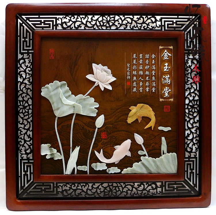 Dongyang wood carving decorative painting of Chinese wood living jade pendants background wall decoration wall relief decoration 30 millennia of painting
