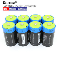 8pcs NEW  Toy Flashlight Battery! Etinesan  1.5V 6000mAh Li-polymer Rechargeable D size Batteries Li-ion powerful USB Battery