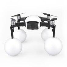 4 шт. повышенной посадка Шестерни ноги + плавающий плавучести пены мяч на воде посадки для DJI Мавик air Drone аксессуары Наборы