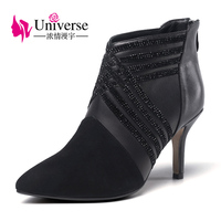 Universe fashion 2017 boots women super high heels genuine leather upper with crystals G364
