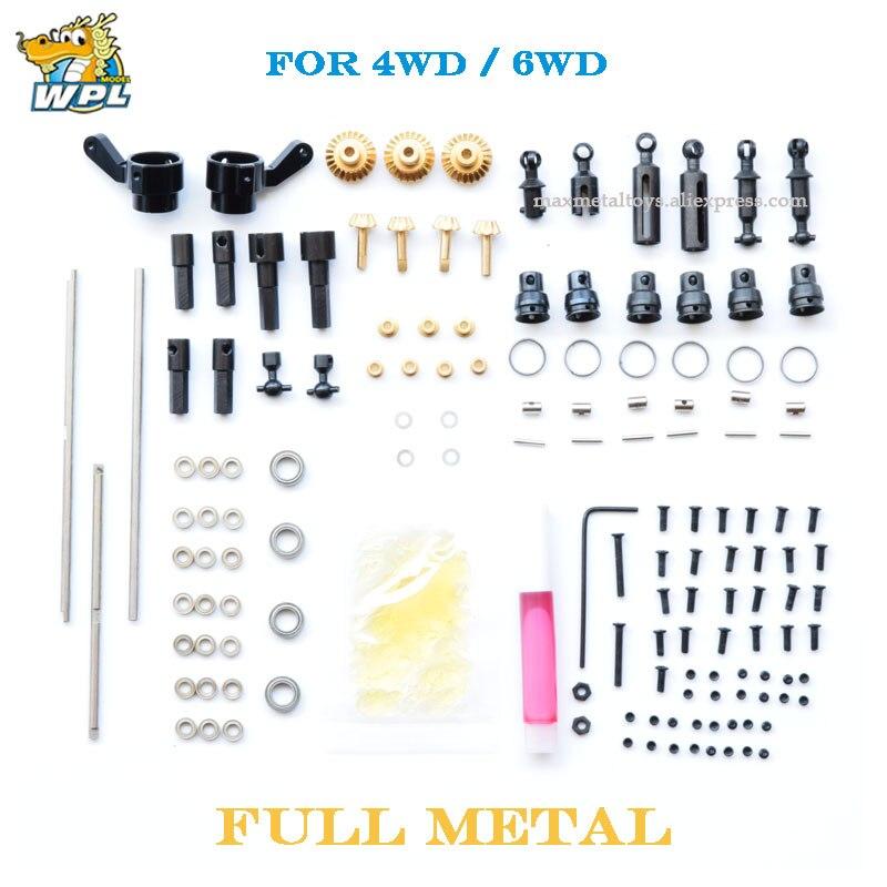 WPL Mise À Niveau Full Metal Pièce De Rechange D'origine WPL OP Raccord En Métal Accessoires Boîte De Vitesses Pour WPL B14 B16 B24 C14 C24 WPL Officiel