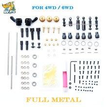 WPL обновление Full Metal оригинальные запасные части WPL OP металлическими аксессуары коробка передач для WPL B14 B16 B24 C14 C24 B36 WPL официальный