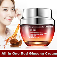 All In One Snail Repair Red Ginseng Essence Whitening Moisturizing Face