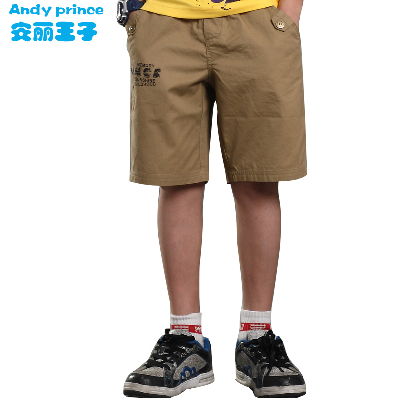 Popular Boys Capri Shorts-Buy Cheap Boys Capri Shorts lots from ...
