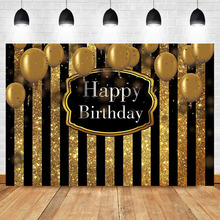 Gold Happy Birthday Backdrop Glitter Ballon Photography Background Vinyl Black Stripe Party Banner Backdrops