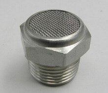 """1/4"""" stainless steel pneumatic sliencer ,pneumatic muffler bsl muffler"""