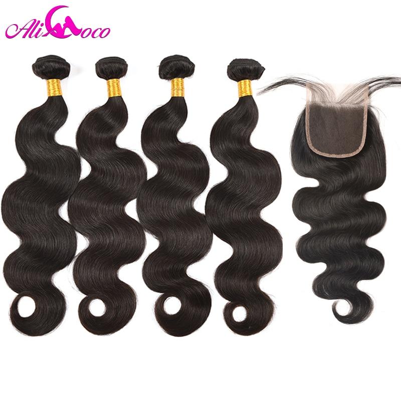 Али Коко волна бразильский теле 4 Связки с закрытием 100% натуральные волосы Связки с закрытием кружева Закрытие Наращивание волос