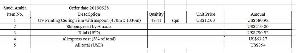 1 PCS cielo Blu uv pellicola di stampa con arpione 470 centimetri x 1030 centimetri di trasporto in Arabia Saudita-in Carte da parati da Miglioramento della casa su AliExpress - 11.11_Doppio 11Giorno dei single 1