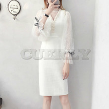 Cuerly Long Sleeve Lace Shirt Blouses 2019 Summer Temperament Suspended Korean Dress Women Two 2 Pieces Set Tops and