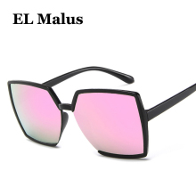 [EL Malus]Light Square Frame Sunglasses Women Mens