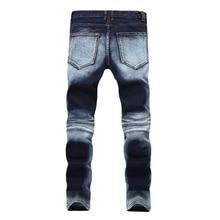 Patch Men Retro Knee Rap Hole Zipped Biker Jeans RK