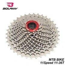 цена на BOLANY Bicycle Cassette 11 Speed 11-36T Freewheel Silver Steel Bike MTB Sprocket Flywheel For Mountain Bike Compatible Shimano