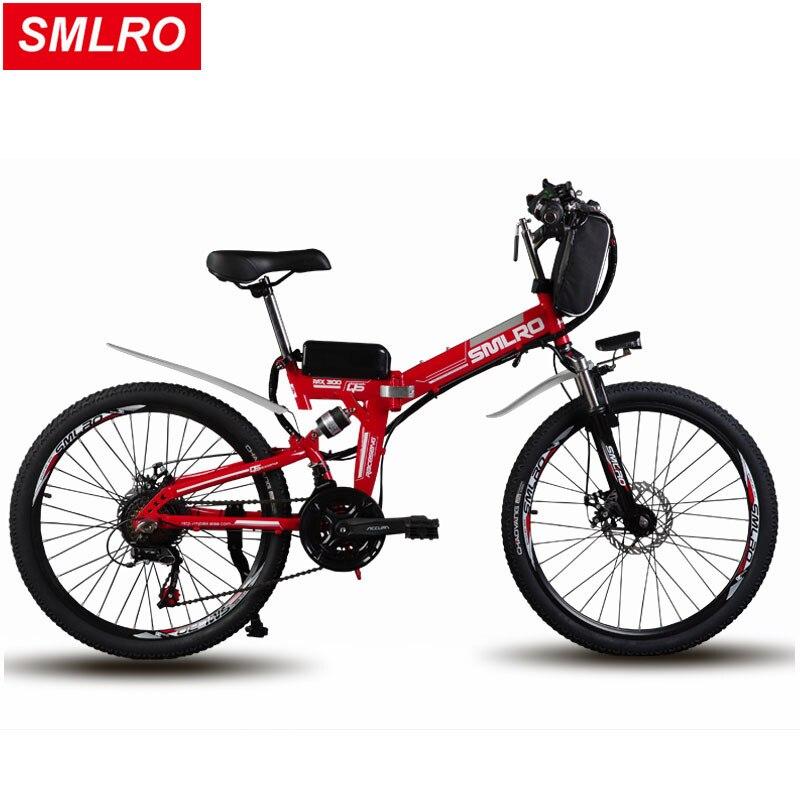 26 ιντσών αναδιπλούμενη ηλεκτρική - Ποδηλασία - Φωτογραφία 2